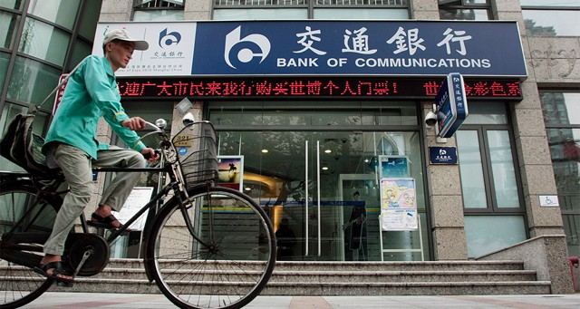 Le chinois Bank of Communications inaugure une succursale à Paris