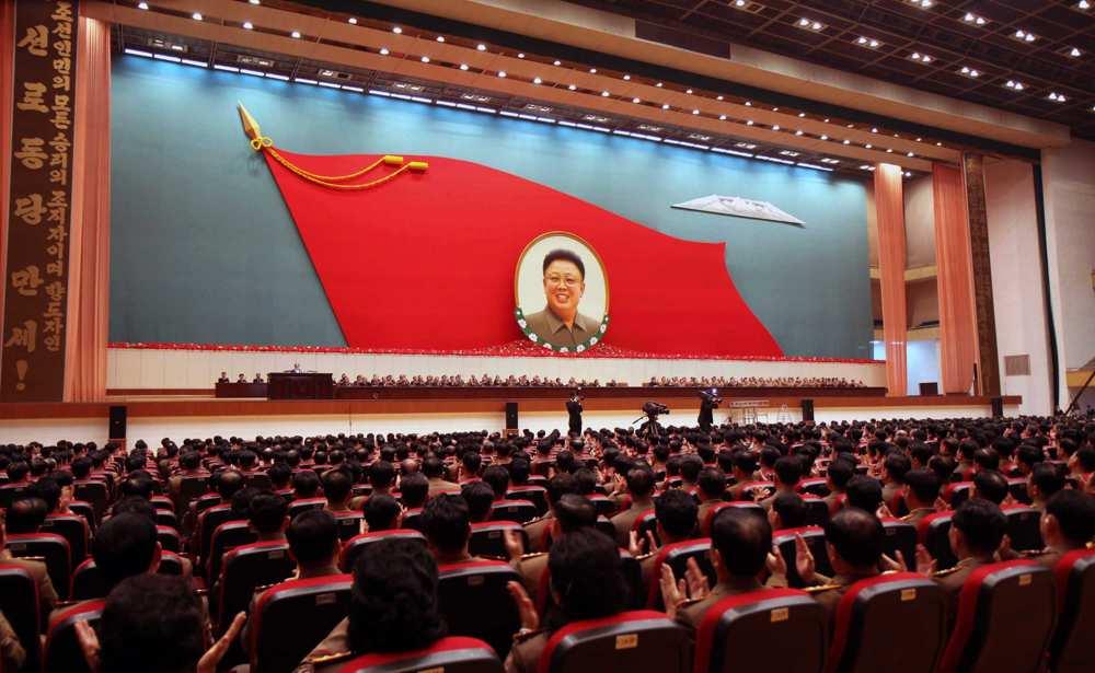 La Corée du Nord va organiser un congrès de son parti, le premier en 36 ans